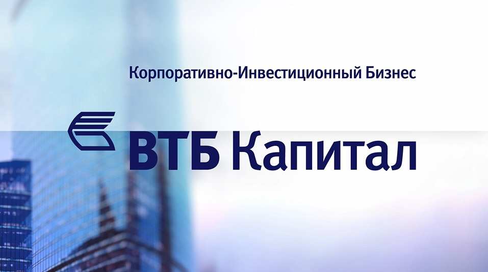 VTB Capital Key Results 1H 2017