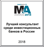 Finance Monthly_2018_rus.jpg